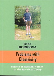 Problems with Electricity